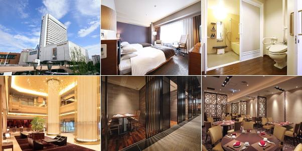 ホテルメトロポリタン仙台(バリアフリーのお部屋ほか)