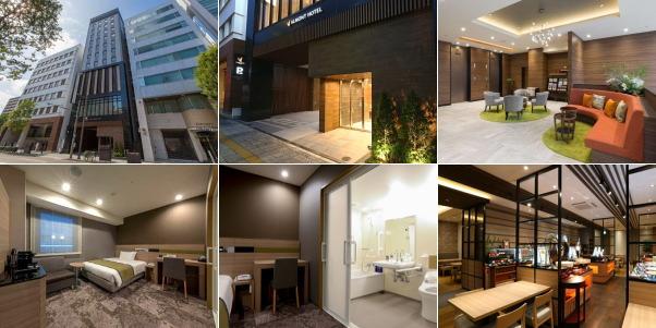 アルモントホテル仙台(バリアフリーのお部屋ほか)