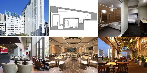 新宿グランベルホテル(バリアフリーのお部屋ほか)