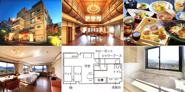 ホテル椿野(バリアフリーのお部屋ほか)