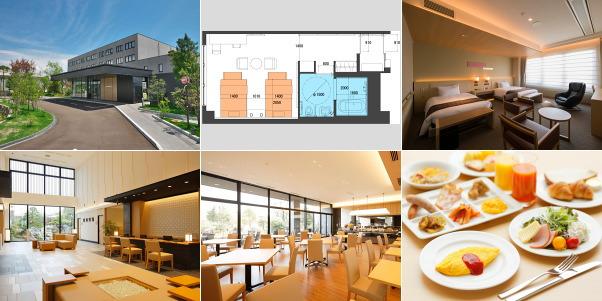 金沢彩の庭ホテル(バリアフリーのお部屋ほか)
