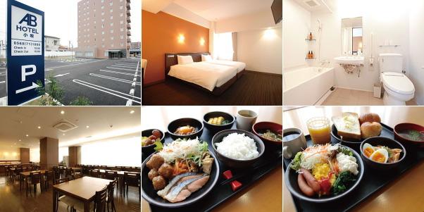 ABホテル小牧(バリアフリーのお部屋ほか)