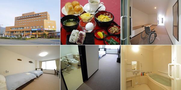 萩ロイヤルインテリジェントホテル(バリアフリーのお部屋ほか)