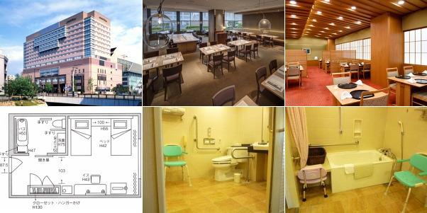 ホテルオークラ福岡(バリアフリーのお部屋ほか)