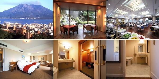 城山観光ホテル(バリアフリーのお部屋ほか)