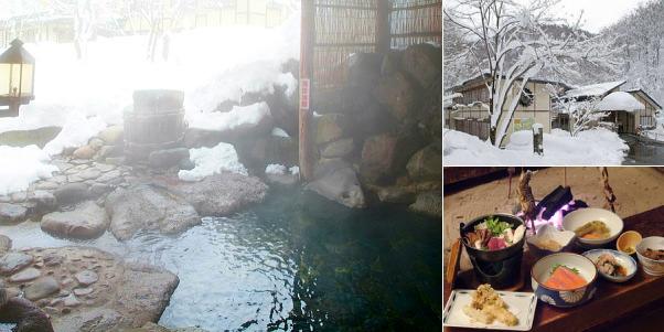 ランプの宿 青荷温泉(雪見露天風呂)