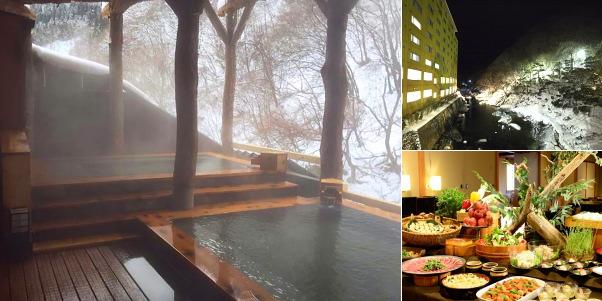 湯瀬ホテル(雪見露天風呂)