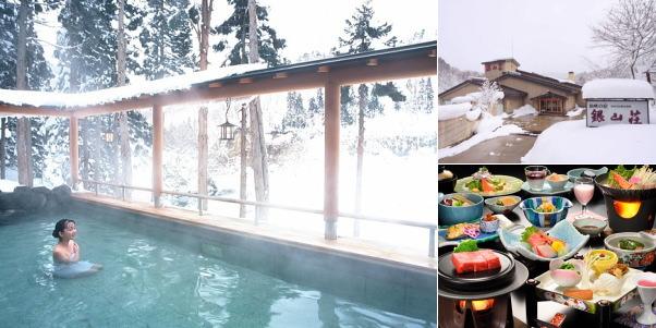 銀山温泉 仙峡の宿 銀山荘(雪見露天風呂)