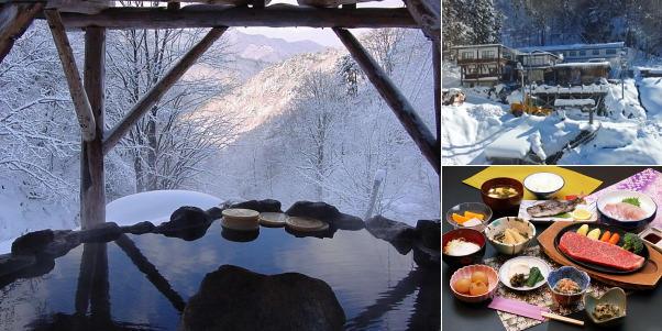 吾妻屋旅館(雪見露天風呂)