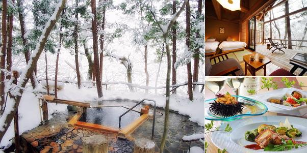 遠刈田温泉 だいこんの花(雪見露天風呂)