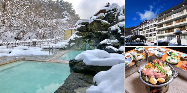 高湯温泉 旅館 玉子湯(雪見露天風呂)