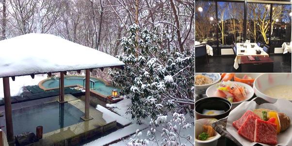 奥日光ホテル四季彩(雪見露天風呂)