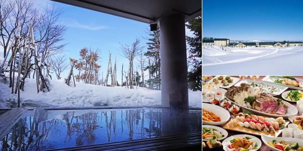あてま高原リゾート ホテルベルナティオ(雪見露天風呂)