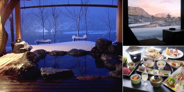 雪つばきの宿 古澤屋(雪見露天風呂)