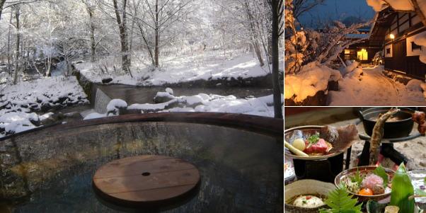 山里のいおり草円(雪見露天風呂)