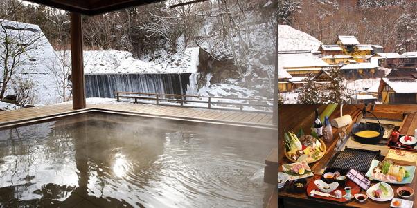 かやぶきの郷 薬師温泉 旅籠(雪見露天風呂)