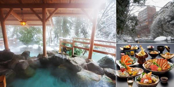 山中温泉 かがり吉祥亭(雪見露天風呂)