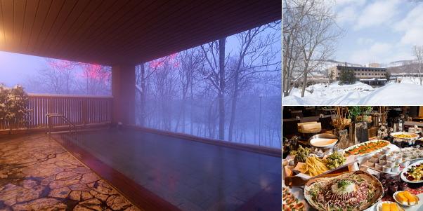ニセコ昆布温泉 ホテル甘露の森(雪見露天風呂)