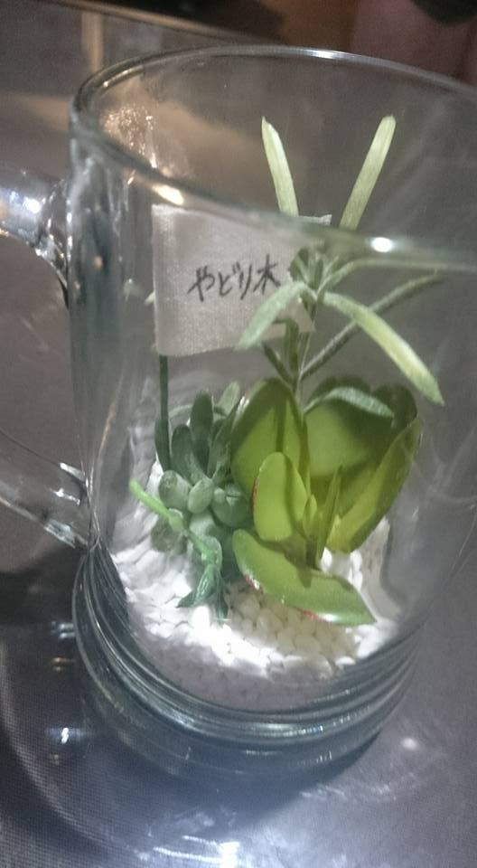 f:id:yadorigi-cafeanddining:20160925185806j:plain