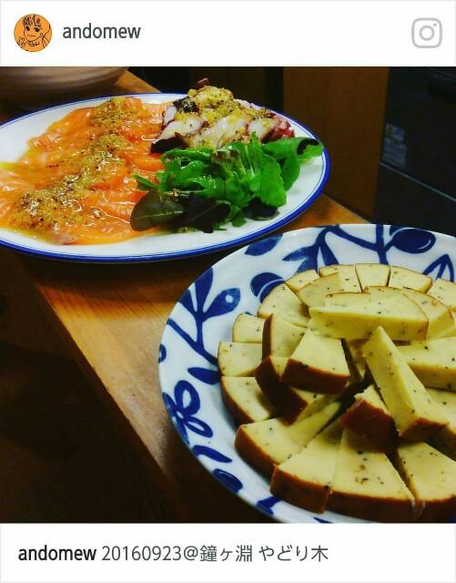 f:id:yadorigi-cafeanddining:20160927183109j:image