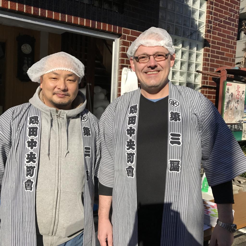 f:id:yadorigi-cafeanddining:20161211225306j:plain