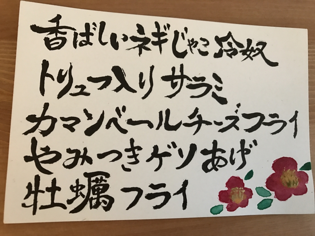 f:id:yadorigi-cafeanddining:20170205170343j:plain