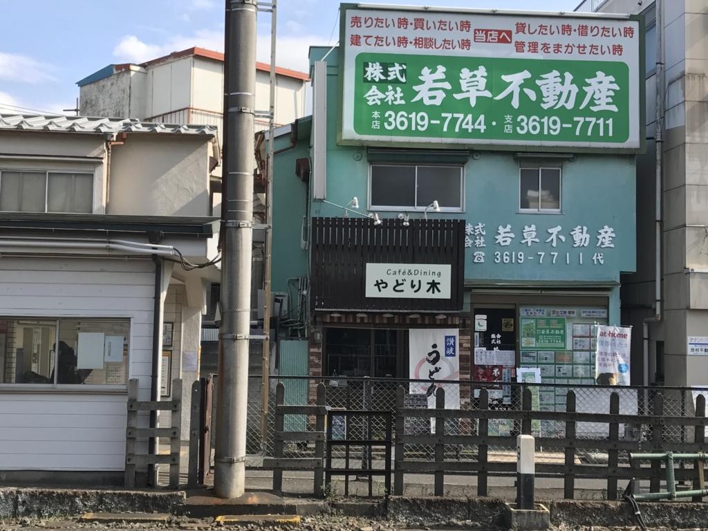 f:id:yadorigi-cafeanddining:20170310153056j:plain