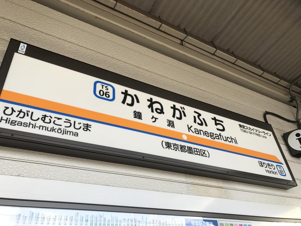 f:id:yadorigi-cafeanddining:20170310153140j:plain