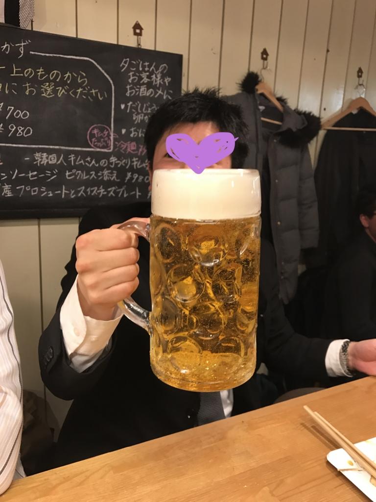 f:id:yadorigi-cafeanddining:20170318101449j:plain
