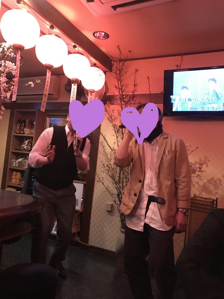 f:id:yadorigi-cafeanddining:20170318101517j:plain