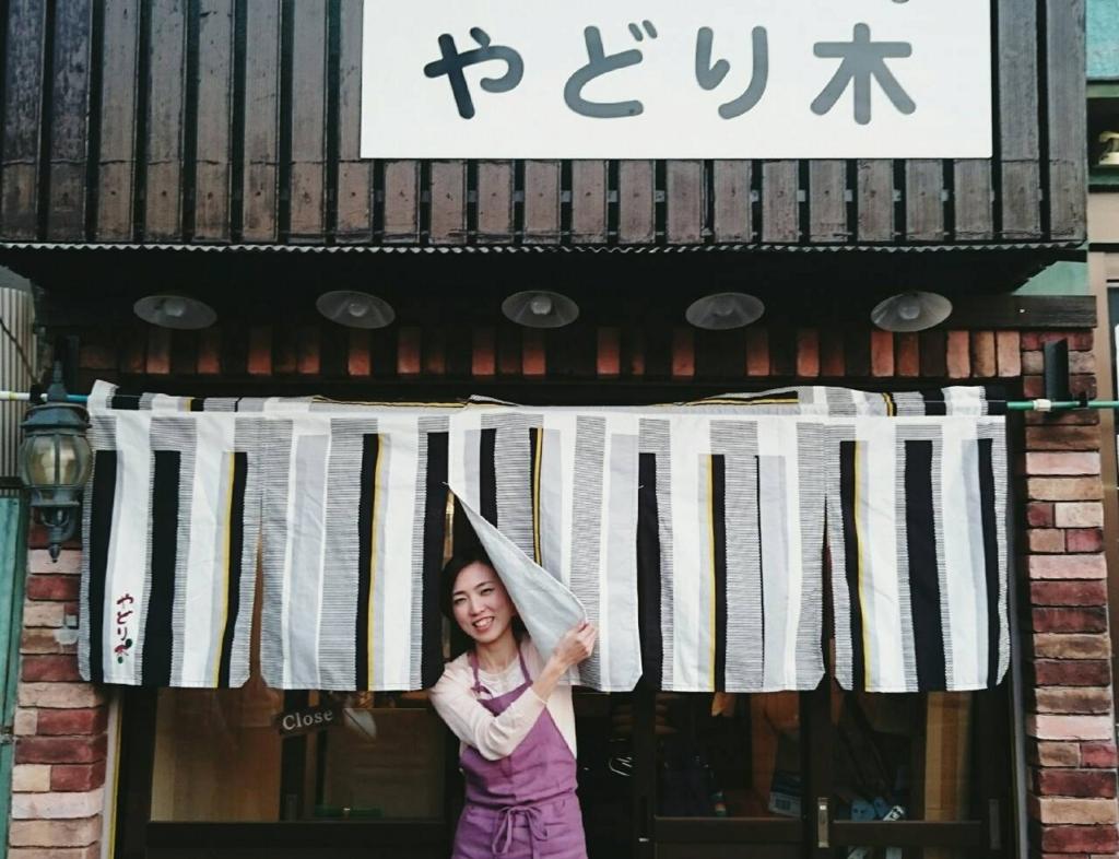 f:id:yadorigi-cafeanddining:20170322093604j:plain