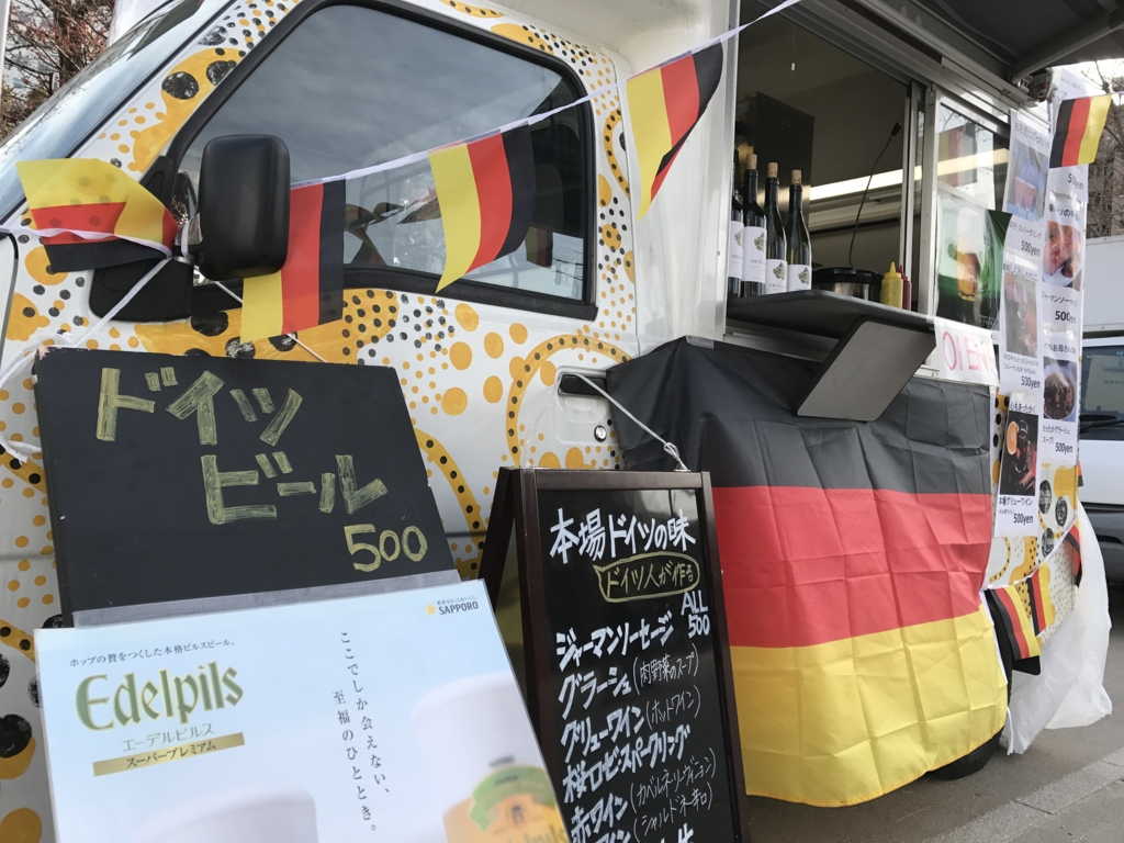 f:id:yadorigi-cafeanddining:20170324165839j:plain