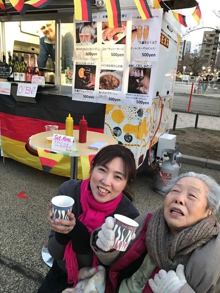 f:id:yadorigi-cafeanddining:20170325231317j:plain