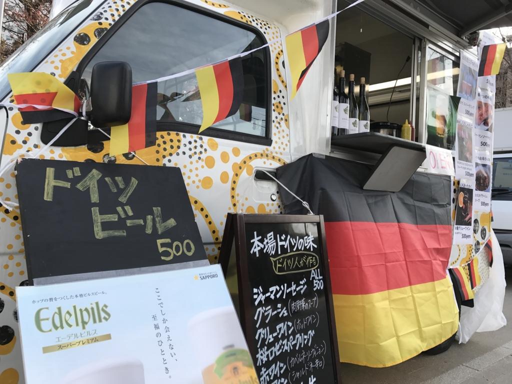 f:id:yadorigi-cafeanddining:20170325231504j:plain