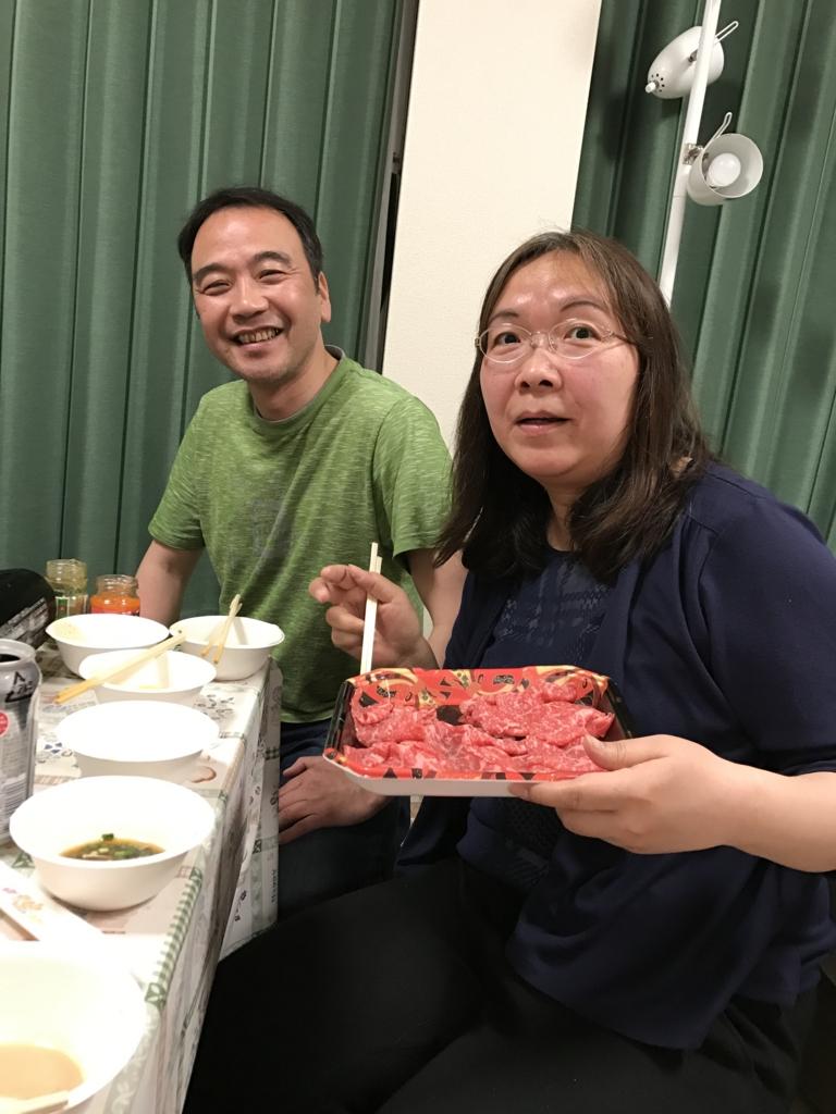 f:id:yadorigi-cafeanddining:20170503085739j:plain