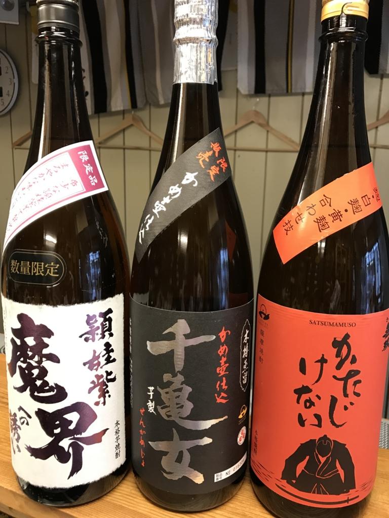 f:id:yadorigi-cafeanddining:20170512164921j:plain
