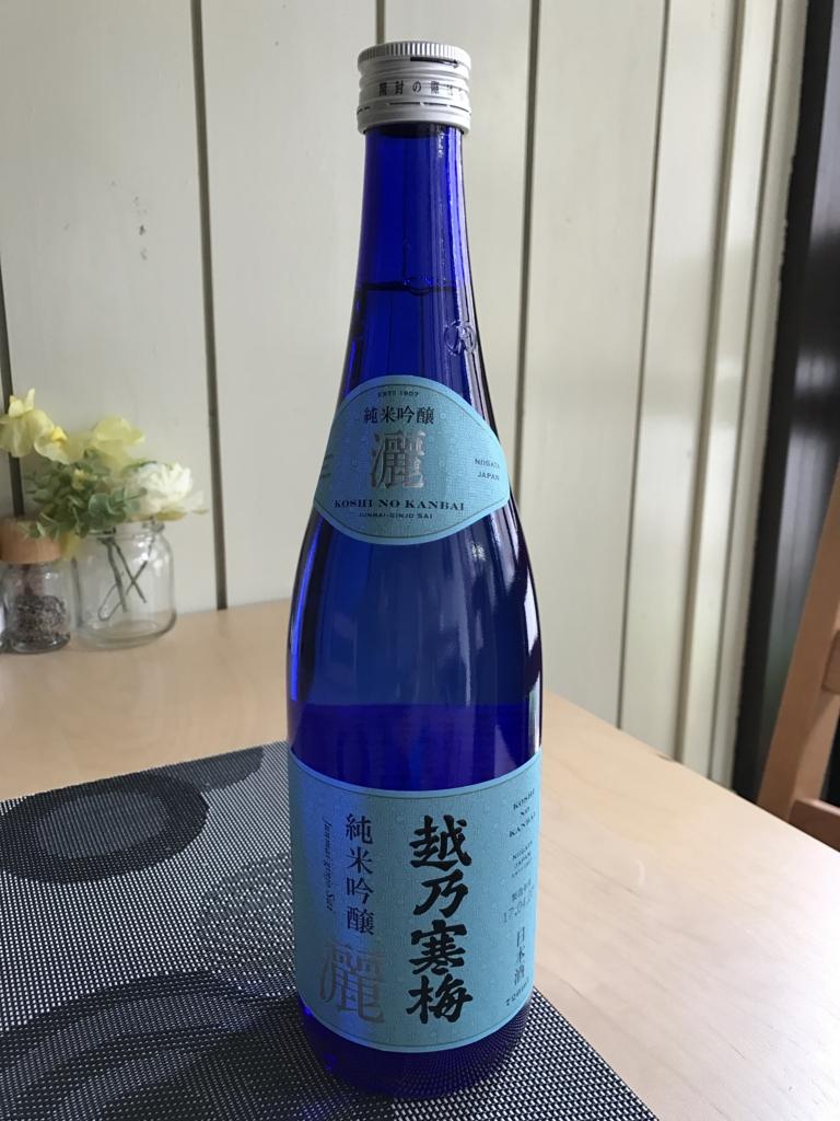 f:id:yadorigi-cafeanddining:20170518225431j:plain