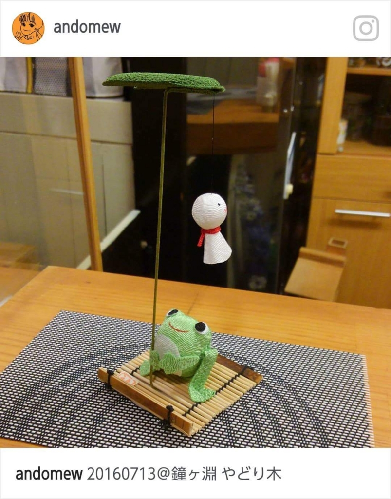 f:id:yadorigi-cafeanddining:20170626113002j:plain