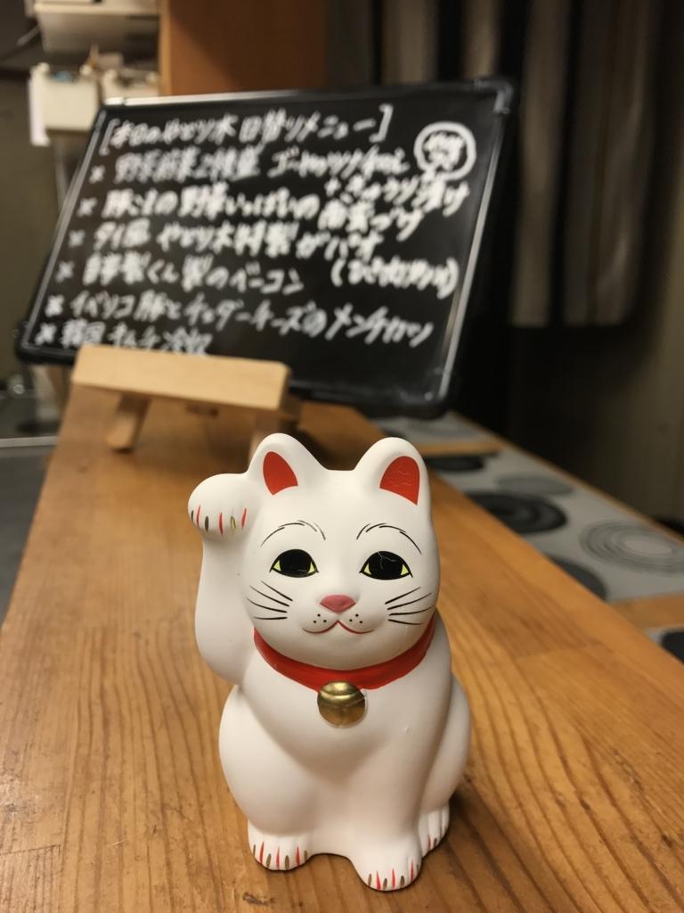 f:id:yadorigi-cafeanddining:20170819172306j:plain