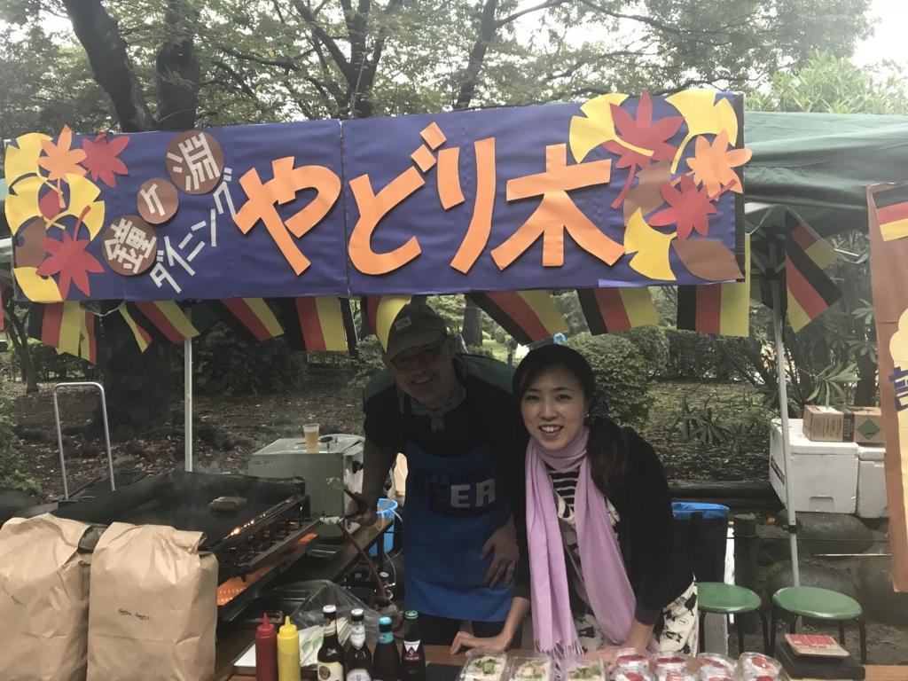 f:id:yadorigi-cafeanddining:20171008102834j:plain