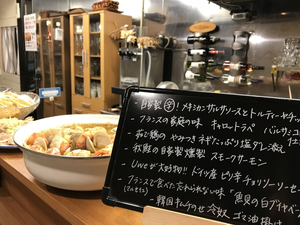 f:id:yadorigi-cafeanddining:20171110182054j:plain