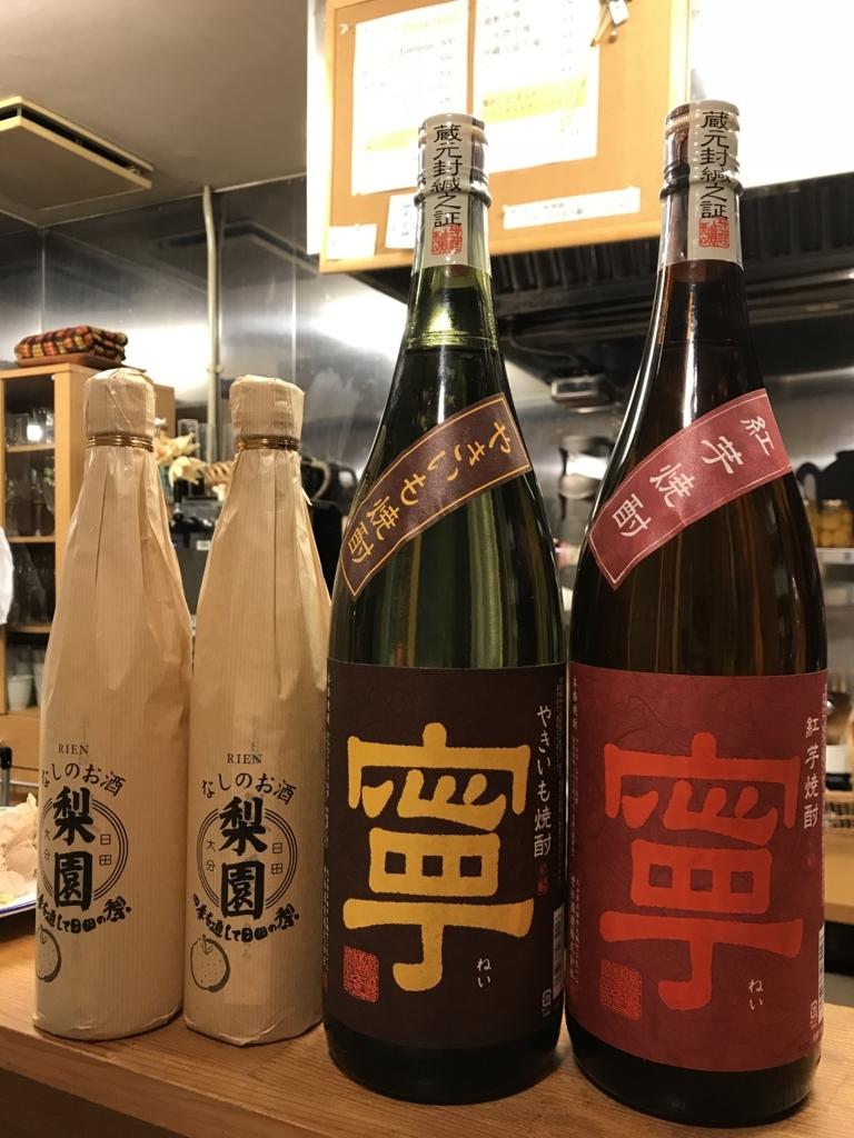 f:id:yadorigi-cafeanddining:20171110182144j:plain