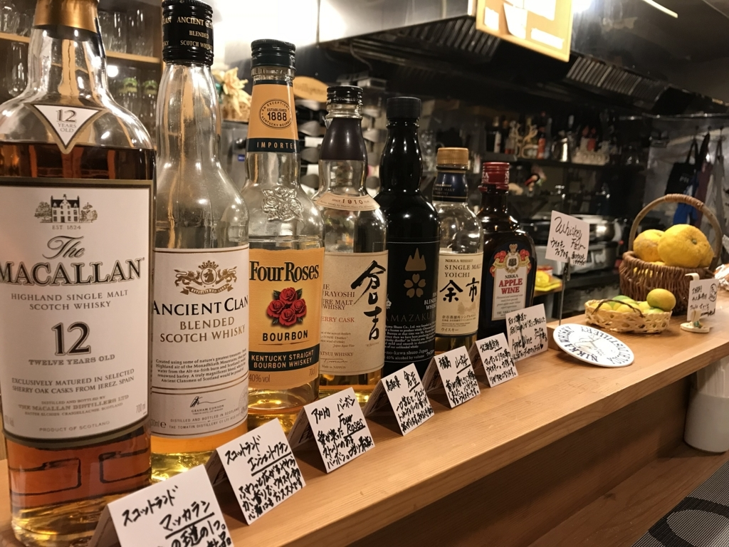 f:id:yadorigi-cafeanddining:20171110182216j:plain