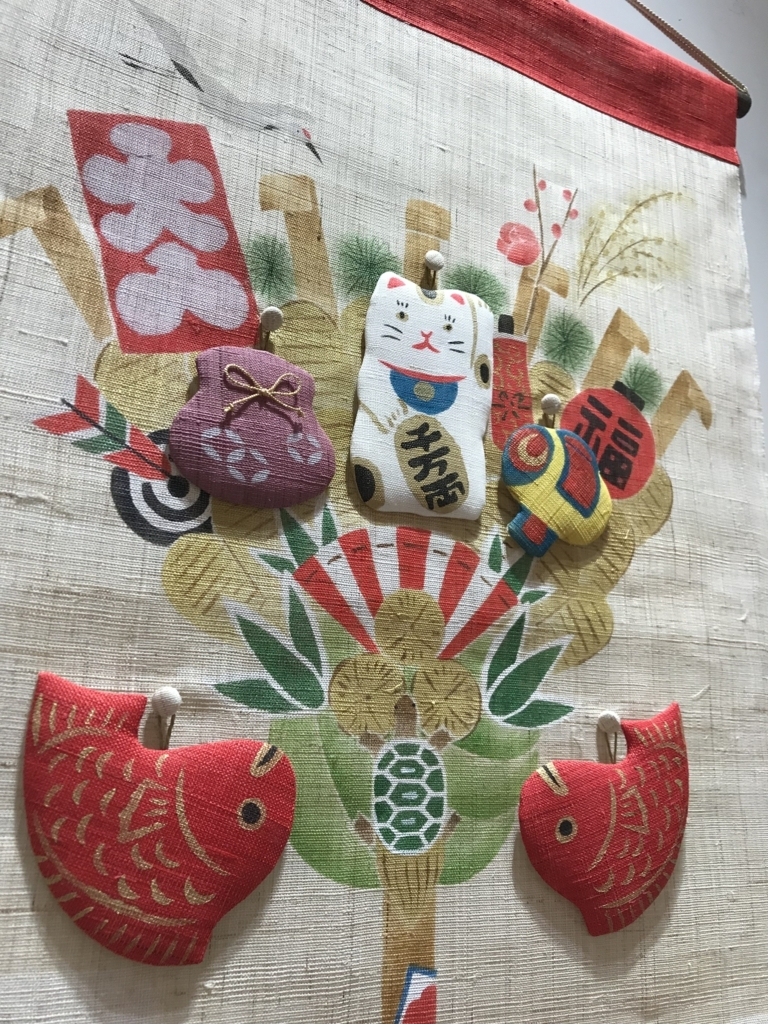 f:id:yadorigi-cafeanddining:20171231111853j:plain