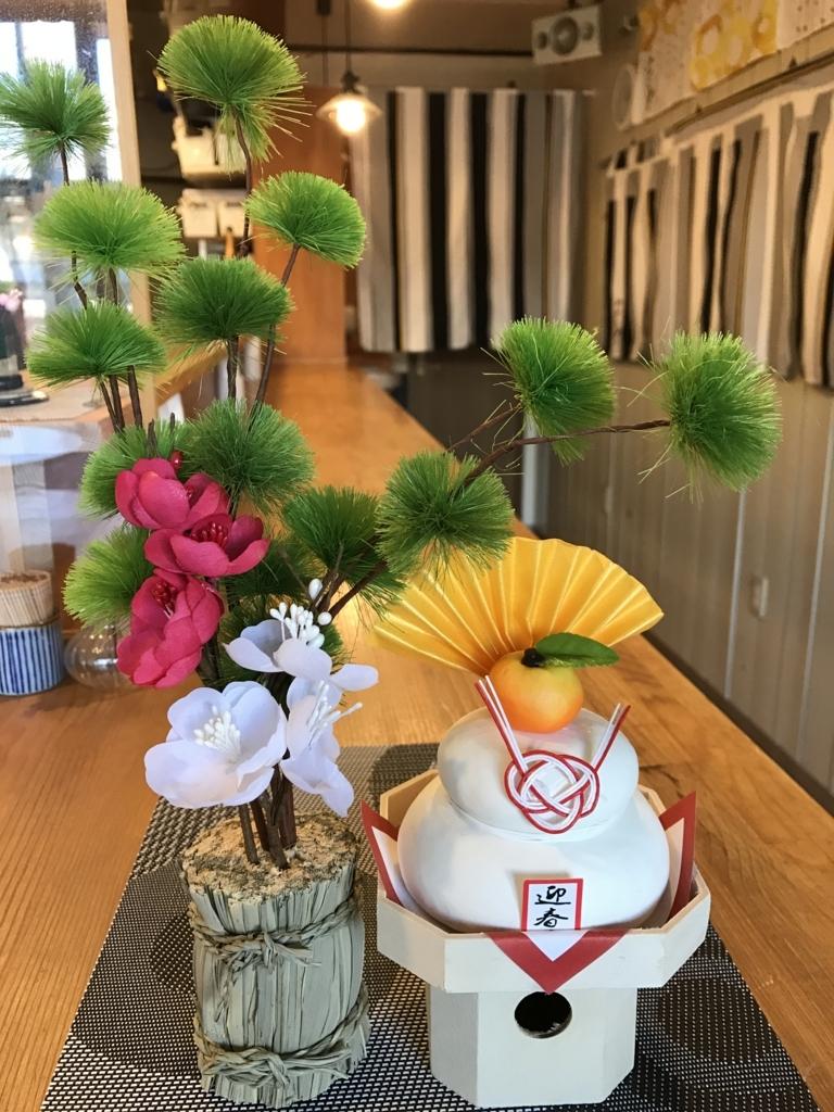 f:id:yadorigi-cafeanddining:20180105164051j:plain