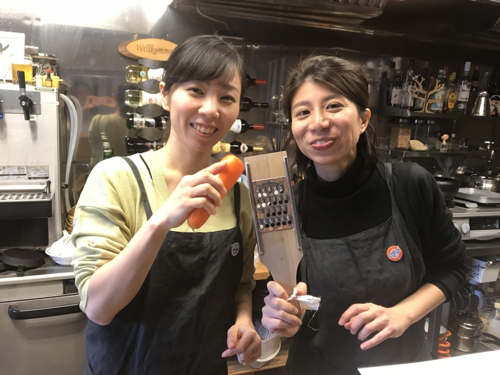 f:id:yadorigi-cafeanddining:20180216114711j:plain