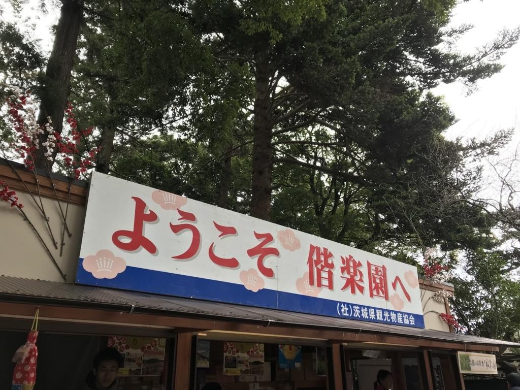 f:id:yadorigi-cafeanddining:20180302134429j:plain