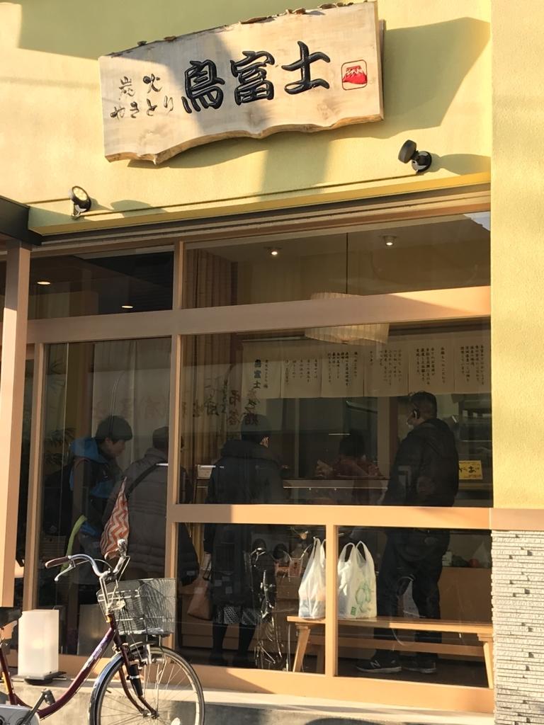 f:id:yadorigi-cafeanddining:20180306171950j:plain