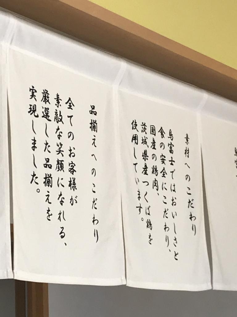 f:id:yadorigi-cafeanddining:20180306172024j:plain