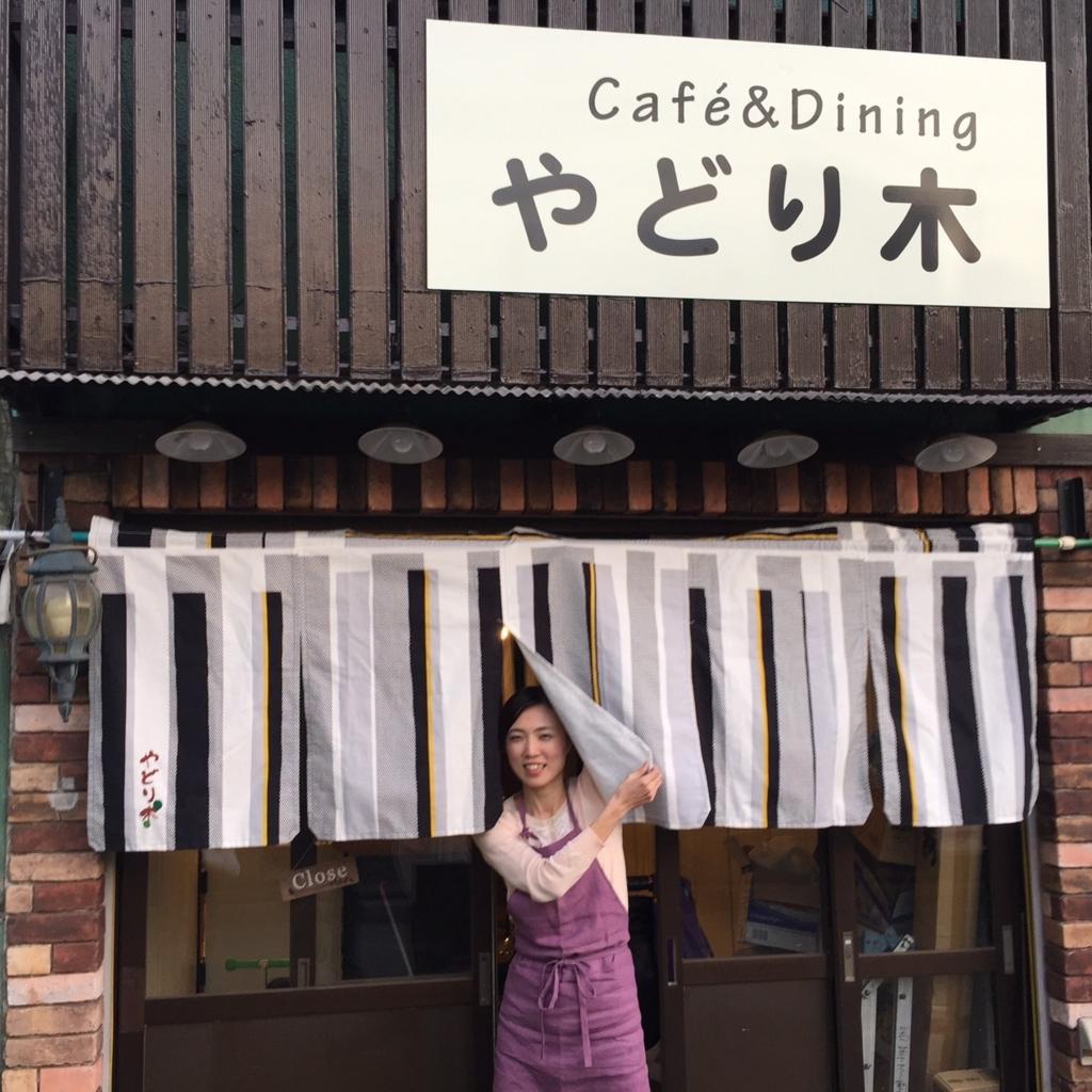 f:id:yadorigi-cafeanddining:20180319124327j:plain